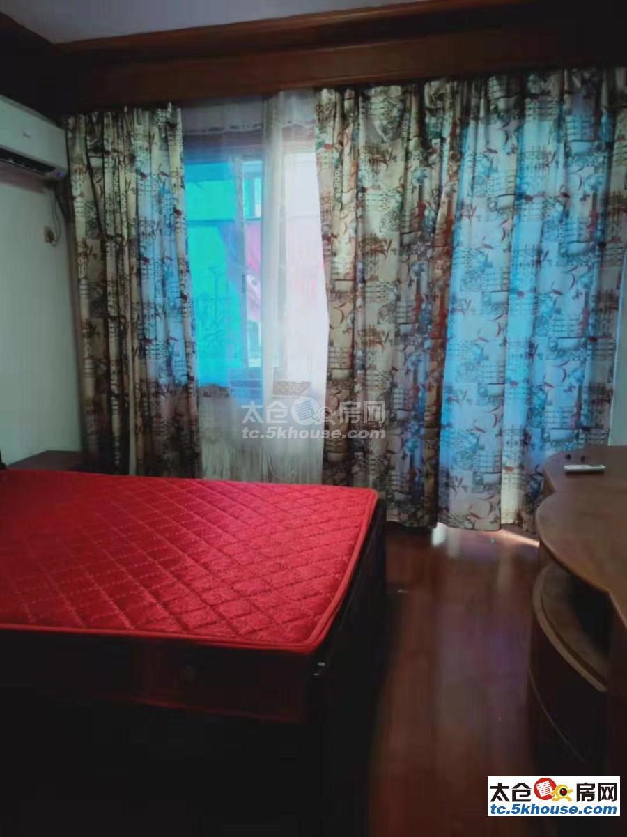 惠阳二村 158万 3室2厅1卫 精装修  东边套  新装修 都在
