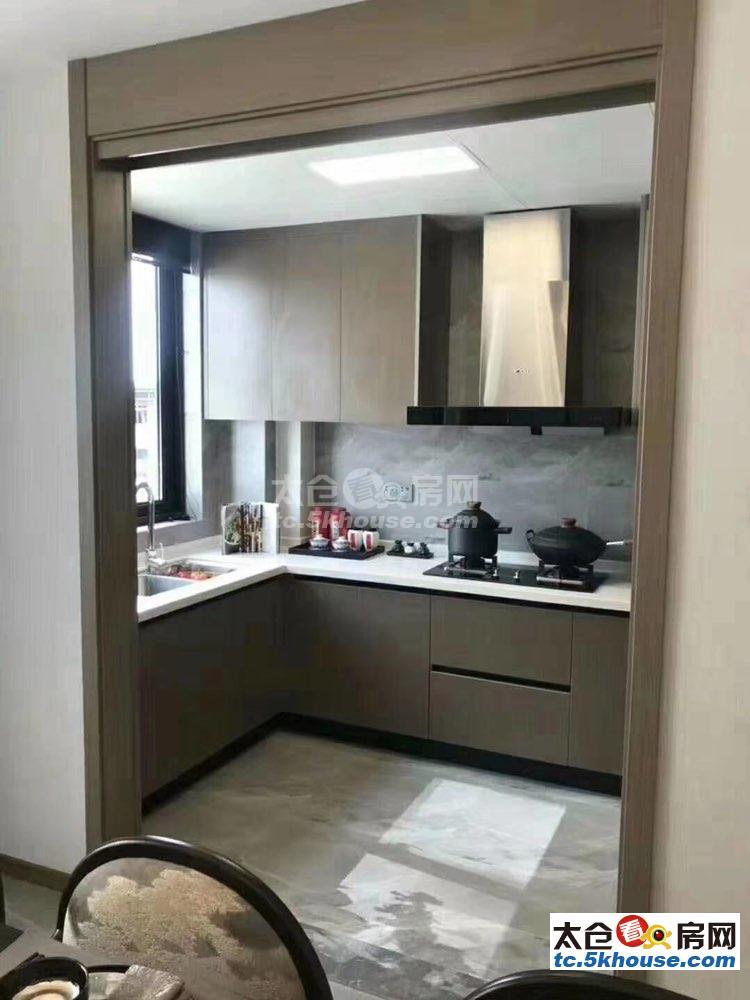 苏州园林风格新中式 太仓高档小区改善型住宅 ,建发泱著 260万 3室2厅2卫 毛坯