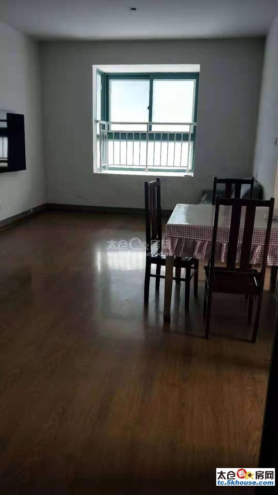 出租,利民花园二期89平米2室2厅1卫装修干净清爽1700月采光无遮挡
