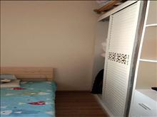 碧桂园招商·凤凰城 119万 3室2厅1卫 精装修 ,超低价格快出手