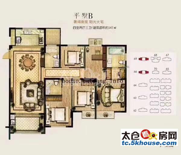 低价出售南郊浙通名力桃花岛166平310万4室2厅3卫 毛坯 高品味生活从这里开始!