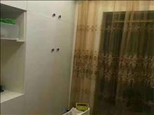 华海商务广场 1800元/月包物业 1室1厅1卫 精装修