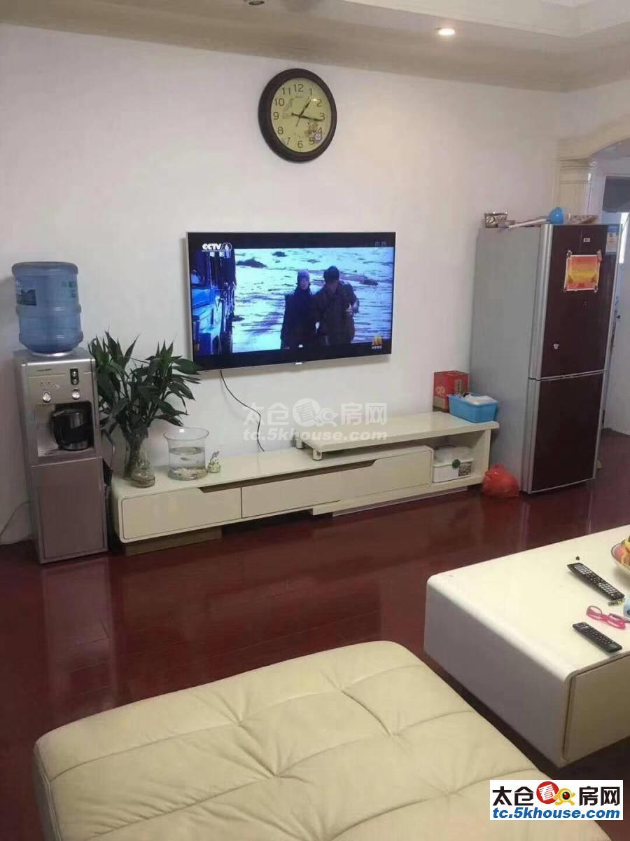 北京新村三精装3房106平带车库好楼层满五边套大阳台