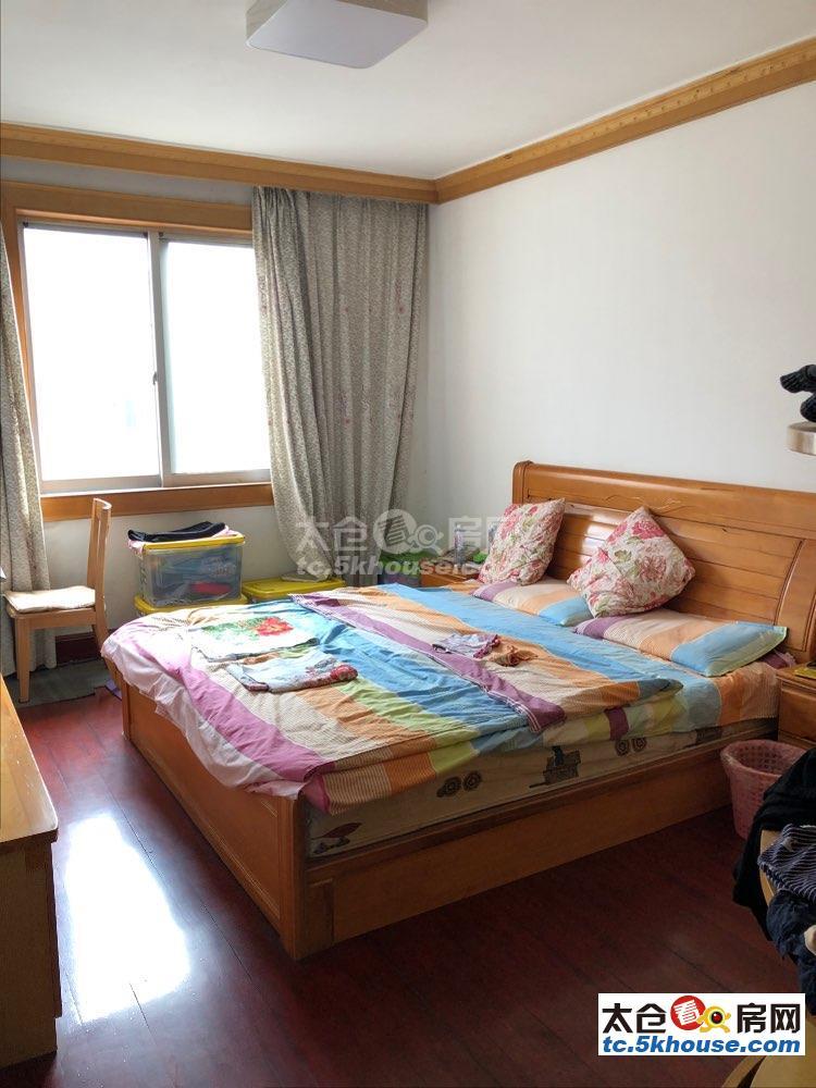 花园二村3室精装2000,出租