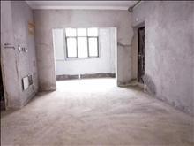 璜泾江南水郡 别墅区高层 126平上下二层复式 毛坯房满2年