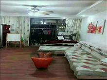康乐新村 1500元/月 2室1厅1卫中间好楼层