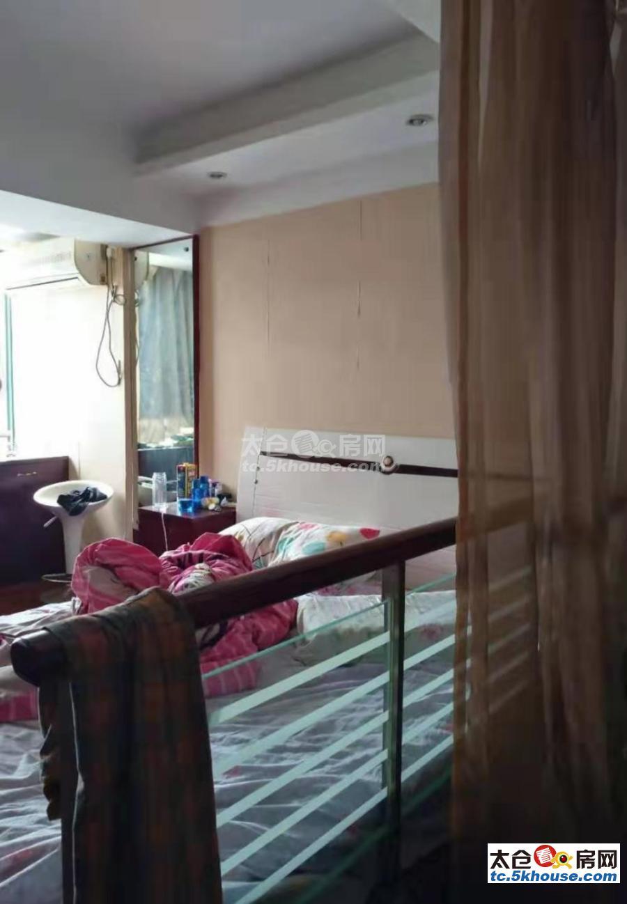 的地段,可直接入住,丽晶 1200元/月 1室1厅1卫   精装修