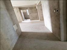 南城水岸 142平,270万 4室2厅2卫 毛坯 ,直接入住价!