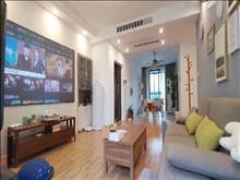 房主出售盛世壹品 136平250万 3室2厅2卫 精装修 ,潜力低价