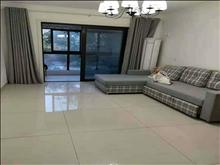 高尔夫鑫城 2800元/月 3室1厅1卫,精装修 ,环境幽静,居住舒适!