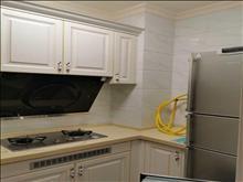 碧桂园 142平 3600元/月 ,4室2厅2卫 精装修 ,超值家具家电齐全