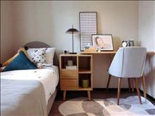 花样年,2室1厅1卫,精装修,全新家电家具,2200一个月可商,有钥匙,随时看