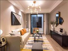 金地翡翠城市 120万 3室2厅2卫 精装修 低价出售,房主诚售。