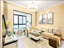 诺丁公馆 132万 4室2厅2卫 精装修 ,舒适,视野开阔