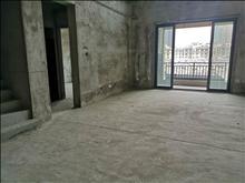 雅鹿臻园 叠加别墅5室2厅3卫, 毛坯 房 仅售368万,有钥匙随时带您看!