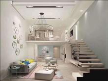 万达旁 大学城旁 精装公寓 拎包入住 首付15万 拥有自己的住宅