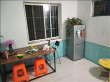 向阳小区 77平,125万 2室1厅1卫 简单装修 ,都在,超低价格快出手