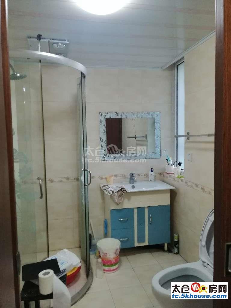 沙溪新北苑103平两室两厅诚心出售