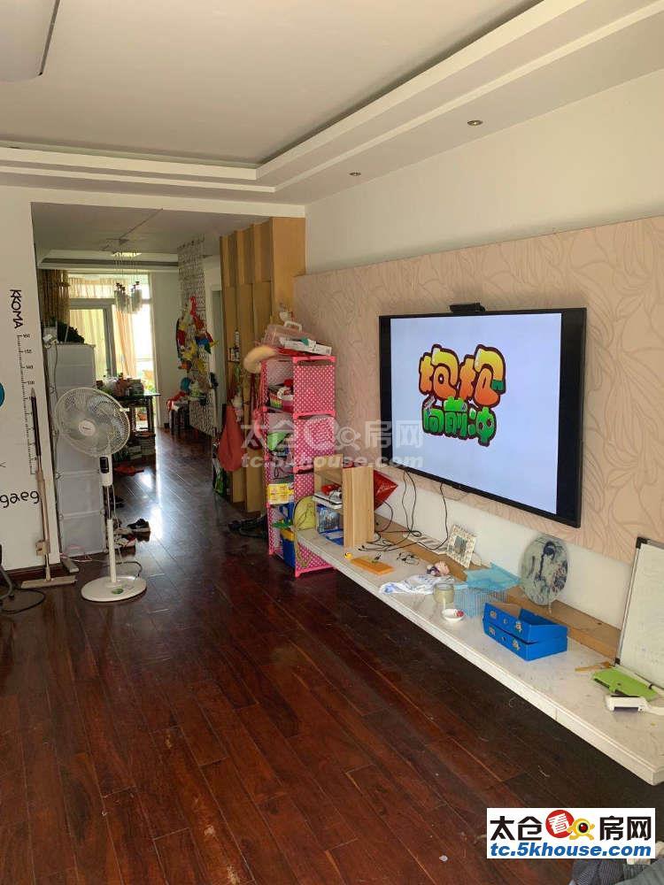 上海花园一期 203万 3室2厅2卫 精装修 ,此房只应天上有!人间难得见一回啊!