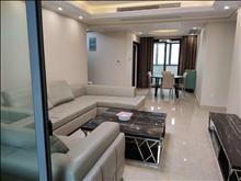 出租:滨河花园,好楼层,3房2厅2卫,豪华装修出租,朋友房!3600/月看房方便!