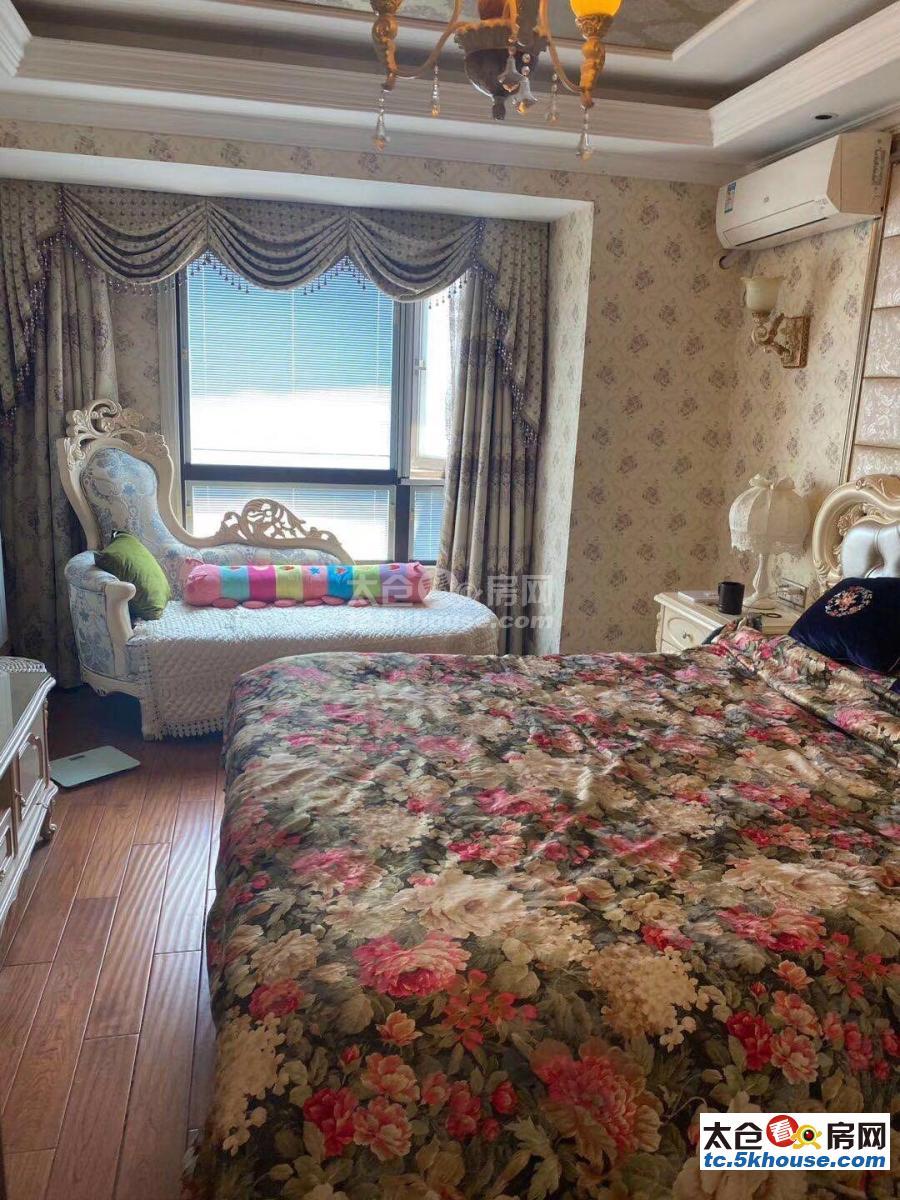 出售 东景瑞 96平 150万 好楼层 精装修 满二年