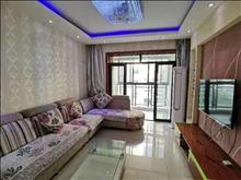 两房两厅 1700月 房子新精装修 漂亮整洁 小区 停车mf