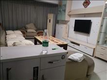生活方便,大庆锦绣新城 2000元/月 3室2厅1卫, 精装修 ,部分家私电器