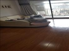 景瑞荣御蓝湾 2000元/月 2室2厅1卫, 简单装修 ,家电齐全,拎包入住!