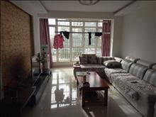 大庆锦绣新城 2100元/月 3室2厅1卫 精装修 房东人好。