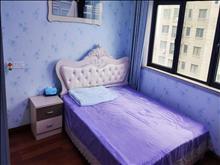 出售 雅鹿臻园 96平米 195万 2室2厅1卫 精装修 房主诚心出售