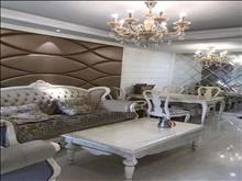 南洋壹号公馆 97+40复试 3室2厅3卫 豪装210万 实诚价格,换房急售!