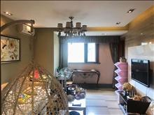 景瑞荣御蓝湾 81平 2室2厅1卫 精装修 145万 业主诚售, 高性价比!