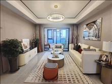 !明悦苑 153万 3室2厅2卫 精装修 ,高品味生活从点击此房开始!
