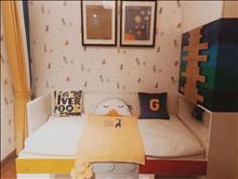 恒大文化旅游城 150万 3室2厅2卫 豪华装修 ,房主狂甩高品质好房!