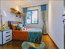 恒大文化旅游城 134万 3室2厅2卫 豪华装修 ,难找的好房子