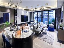 市区单价1.6万 总价150万 3室2厅1卫 精装修 ,看花园的
