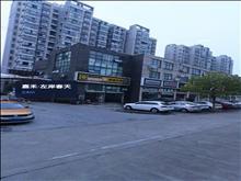 急售嘉禾左岸春天电梯房110平125万3室1卫 双阳台满2年