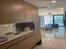 太平新村 110万 3室2厅1卫 精装修 你可以拥有,理想的家!