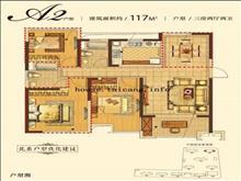 高尔夫鑫城119平 218万 3室2厅2卫 毛坯 ,诚售!