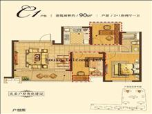高尔夫鑫城90平 168万 3室2厅1卫 毛坯 业主诚售!