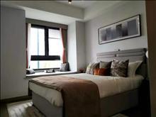 学位房出售,万鸿塞纳丽舍 175万 2室2厅1卫 精装修