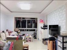 出售 南城雅苑 87平 120万商 好楼层 精装两房