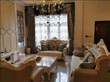 中格林威治 8000元/月 4室2厅2卫,4室2厅2卫 精装修 ,家具电器齐全非常干净!