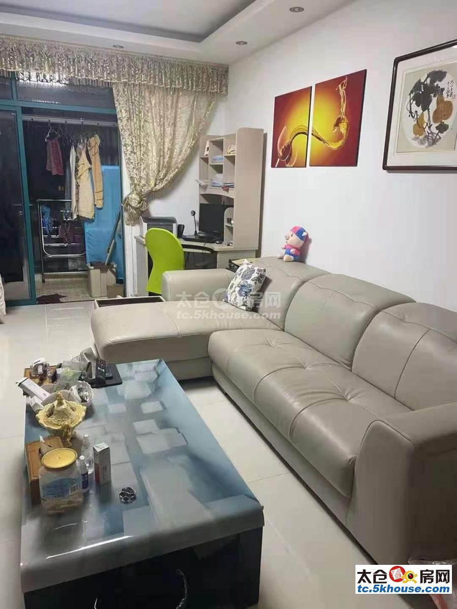 上海花园二期90平 160万 2室2厅1卫 精装修 换房诚心出售