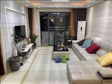 房子好不好,看了就知道,雅鹿臻园 3500元/月 3室2厅2卫,精装修