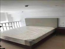 回家的诱惑,弇州府 1600元/月 2室2厅1卫,2室2厅1卫 精装修 ,诚意出租