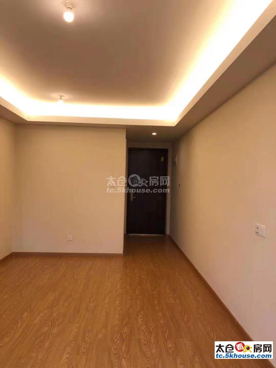 业主出售碧桂园依云四季 105万 2室2厅1卫 精装修 ,笋盘超低价!