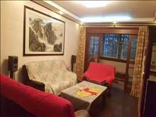 江南花园 210万 3室2厅2卫 精装修 ,直接入住价!