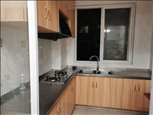 和平花园 2室1厅带阳台1卫1厨 房屋出租 家电齐全周边便利