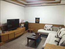 想置业的朋友看一下,康乐新村 135万 3室2厅1卫 精装修 业主诚售!
